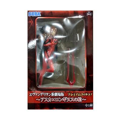 30cm Original EVA Asuka with Lance of Longinus Collectible Figurine Official Evangelion Merch