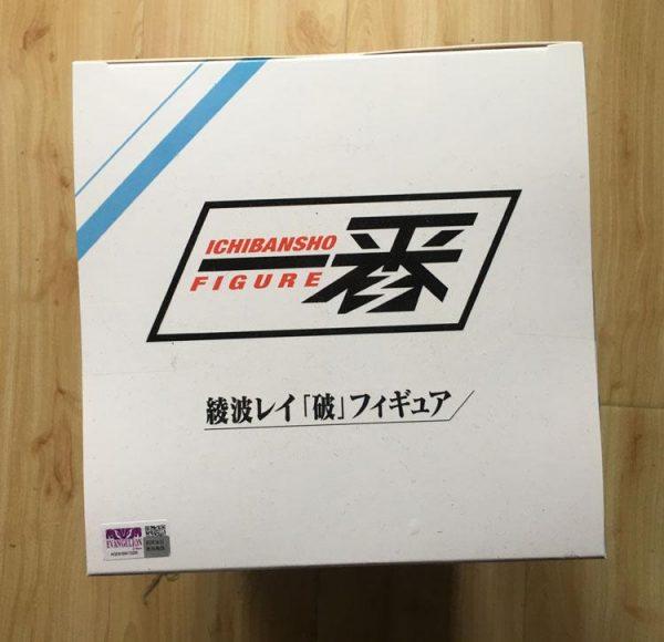 22cm Original EVA Rei Ayanami Model Figurine Official Evangelion Merch