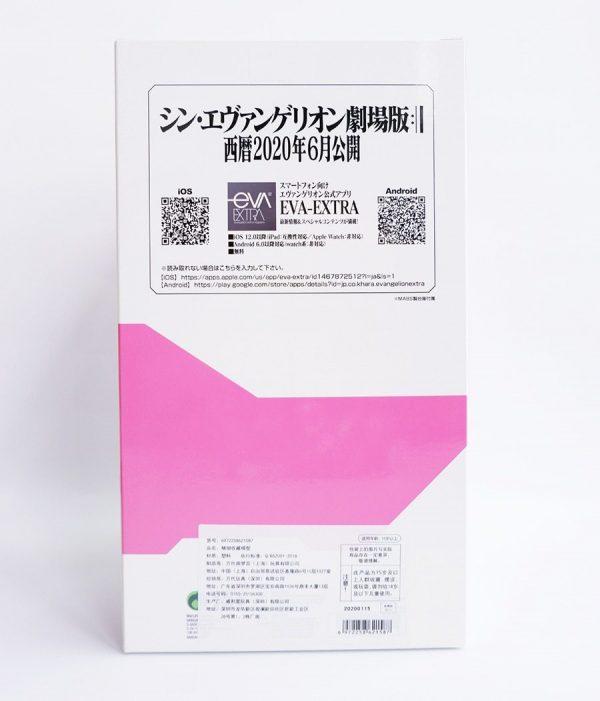22cm Original EVA Mari Makinami Illustrious Model Figurine Official Evangelion Merch