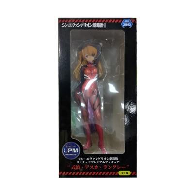 22cm Original EVA Asuka Model Figurine Official Evangelion Merch
