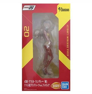 22cm Original EVA Asuka Langley 62155 Figure Official Evangelion Merch