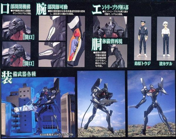 Original BANDAI Gundam EVA 03 HG 005 Ver SET Anime Evangelion Assembled Robot Model Kids Action 5 - Evangelion Merch